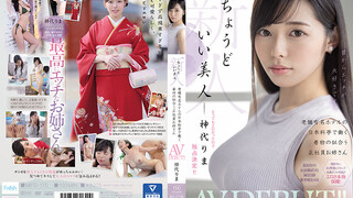 MIFD-170 Fresh Faced Perfect Beauty, Full-Time Kimono-Weating Employee at a Japanese Restaurant in a Famous Hotel. AV DEBUT!! Rima Kamidai.