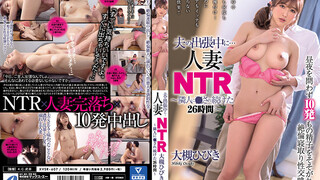 XVSR-607 The Married Woman Makes A Cuckold Of Her Husband While He Is On A Business Trip - Going At It Non-Stop For 26 Hours With Her Neighbor - Hibik