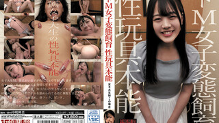 NKD-277 The Situation with College Girl M, A Really Masochistic Girl: She Is A Recipient Of Pervert Breeding And A Sex Toy Who Follows Her Instincts