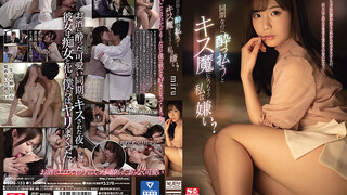 SSIS-133 SSIS-133 Even Though It's Synchronous  I Hate It Because I Become A Kisser When I Pay It Off? Miru
