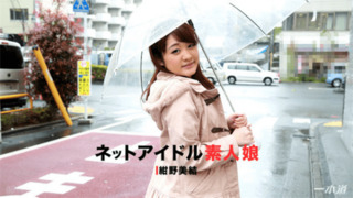 1Pondo 102417_596 Miyu Konno idle knitting of amateur daughter person shooting specializes become raised