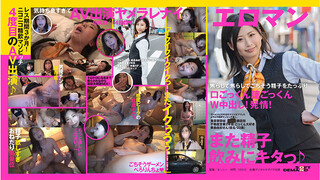 SDTH-009 After Pretending To Be A Good Girl And Staying Cum Free For 90 Days,This Masochistic Amateur Bitch Finally Gets To D***k Some: Miss Yuki Mish