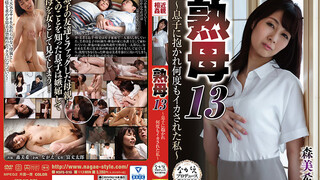 NSFS-016 Mature Mother 13 I Was Embraced By My Son And Squid Many Times Miki Mori