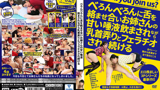 AARM-006 The Tongue Is Entwined With Each Other And The Nipple Is Groped And Fellatio Is Continued While Being Drunk With The Sweet Saliva Of The Olde