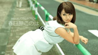 1Pondo 092117_583 Kasukabe JAV Collection Erotic Woman With Her Toys