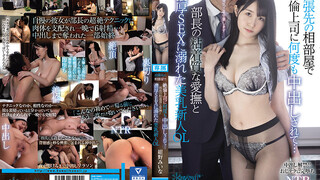 CAWD-263 Beautiful Breasts Rookie OL Konno Miina Drowned In The Director's Sticky Caress And Rich SEX